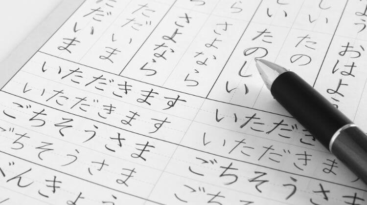 ペン字・ボールペン字・筆ペンのイメージ